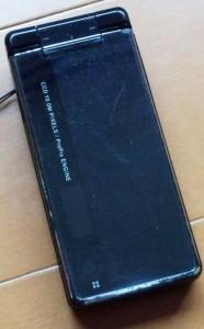 以前使っていた携帯