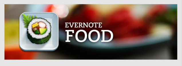 evernotefood2012-11-13-0000