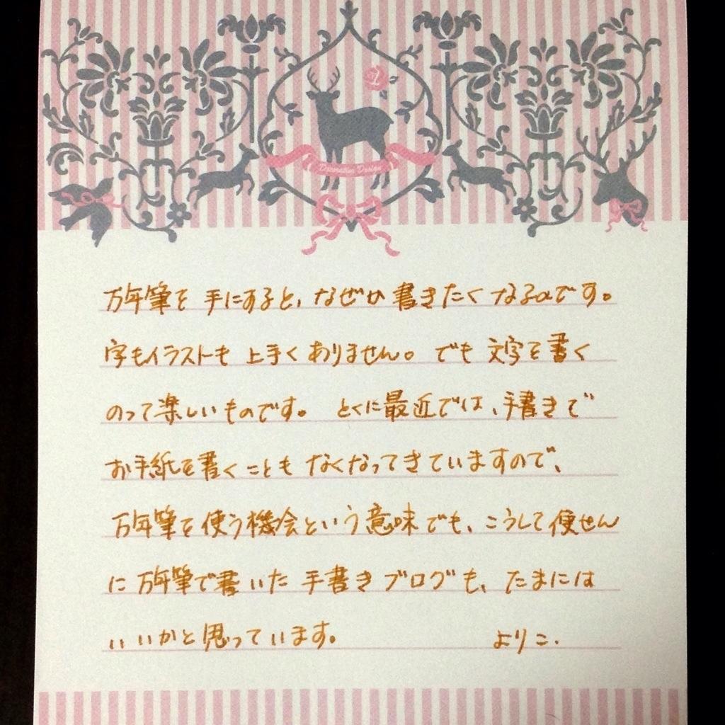 20130810-000415.jpg