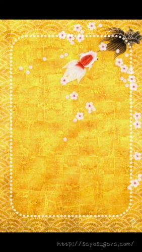 Wa Kingyo - 和金魚 - 花