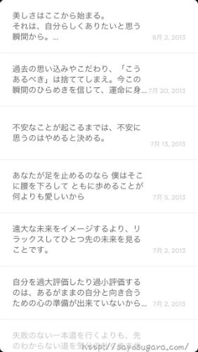 「Squarespace Note」一覧
