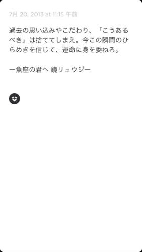 「Squarespace Note」