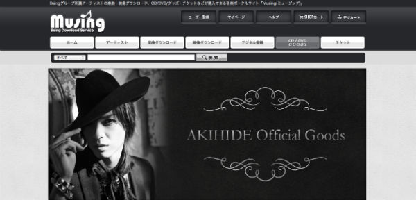 AKIHIDE OFFICIAL GOODS